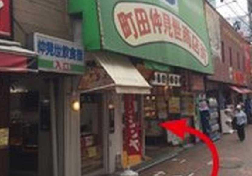 JR町田駅 中央改札口から町田店への道順5