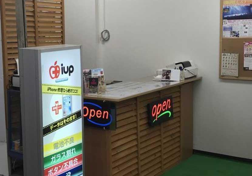 JR町田駅 中央改札口から町田店への道順6