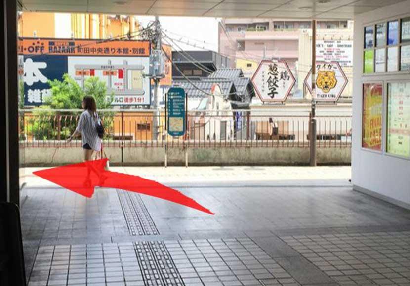 JR町田駅 ターミナル改札口から町田店への道順2