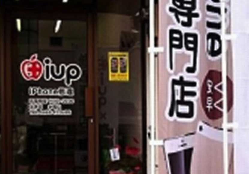 JR小田原駅から小田原駅前店への道順5