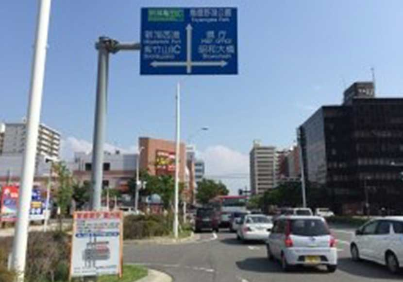 JR新潟駅 南口から新潟店への道順2
