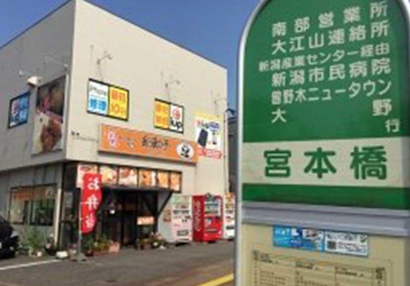 JR新潟駅 南口から新潟店への道順5