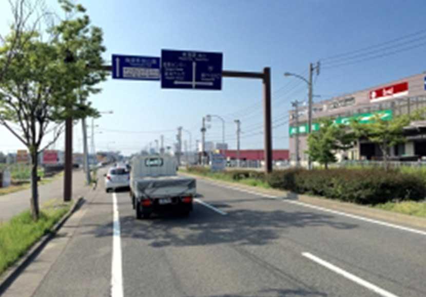 イオンモール新潟南方面から新潟店への道順3