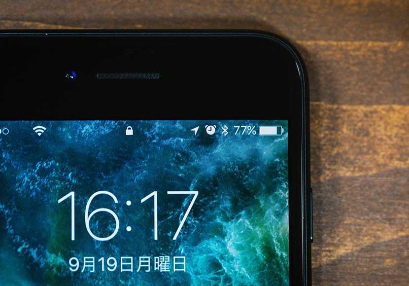 交換したてのiPhoneのバッテリーの減りが早い!その原因と対策