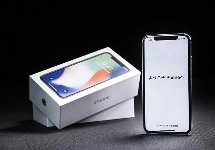 iPhoneXs誕生!元のiPhoneを高額で買取に出そう!!