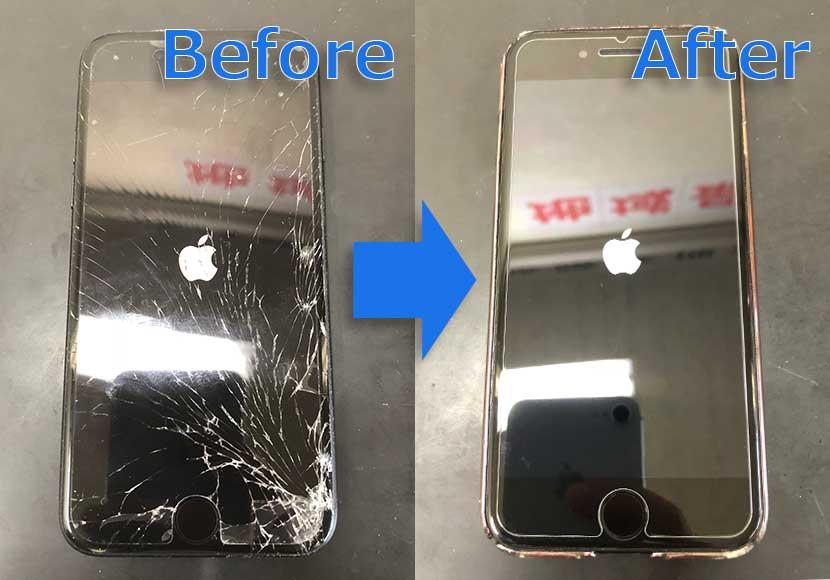iPhone7の画面割れ修理が20分で完了!