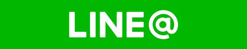 LINE@のロゴ